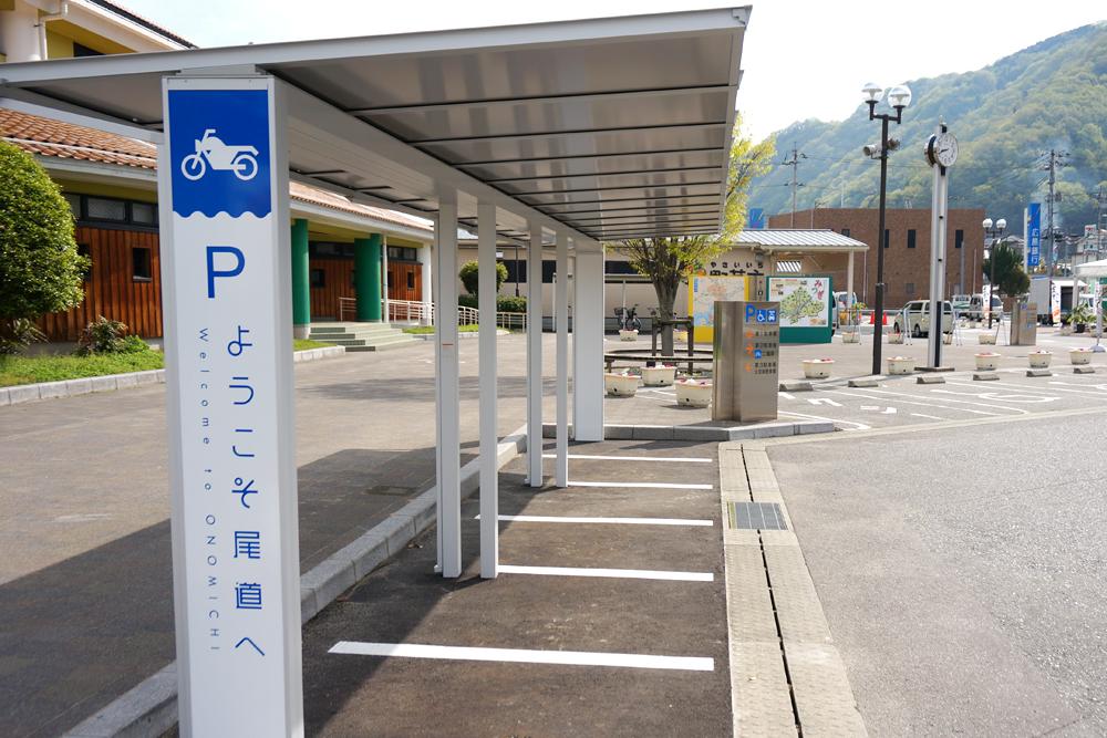 屋根付きバイク専用駐車場